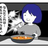 【Kaldi】最近ビビッときた鍋の素:アイキャッチ画像