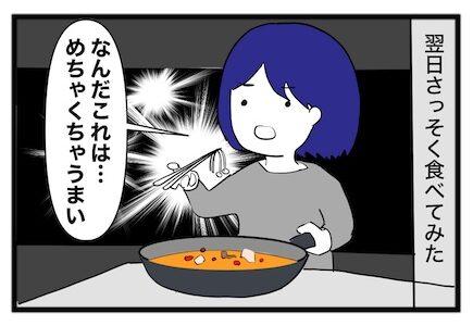 【Kaldi】最近ビビッときた鍋の素