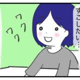 【家事代行サービス】CaSy(カジー)使ってみました:アイキャッチ画像