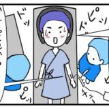 【親知らず抜歯】全身麻酔にかかる瞬間:アイキャッチ画像