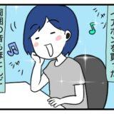 【デビュー】ワイヤレスイアホンの初心者:アイキャッチ画像