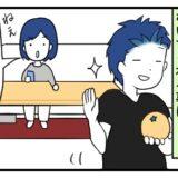 【朗報】弟がオレンジをむいてくれました!:アイキャッチ画像