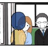 【ひやっとした】壁ドン?:アイキャッチ画像