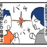 言霊(ことだま)①:アイキャッチ画像