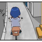 自転車の運転技術が向上したのかと…:アイキャッチ画像
